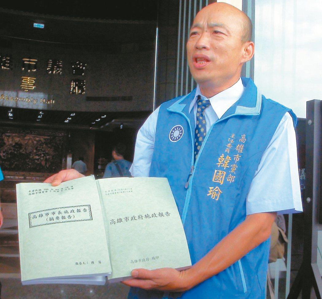 韓國瑜旁聽市長陳菊施政報告。 記者楊濡嘉/攝影