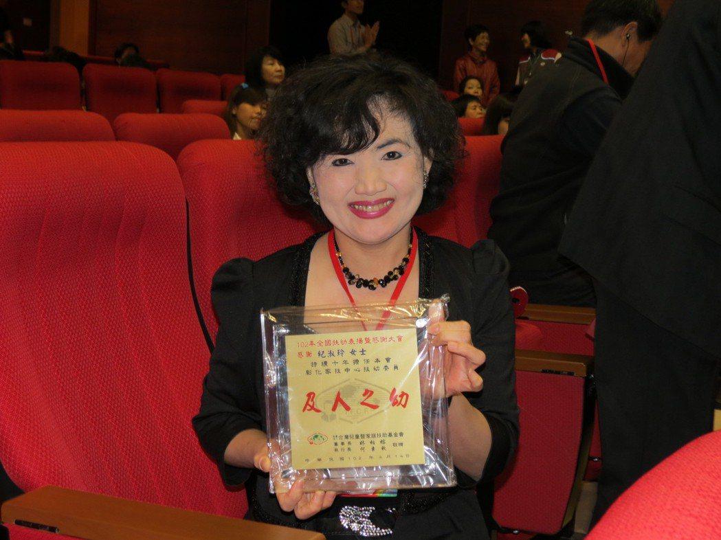 紀淑玲積極參與公益活動,多次獲得表揚。 圖/彰化家扶中心提供