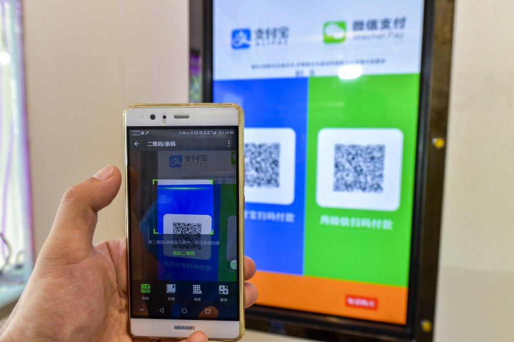 香港中大研究發現以二維碼(QR Code)支付的支付寶及Samsung Pay存...