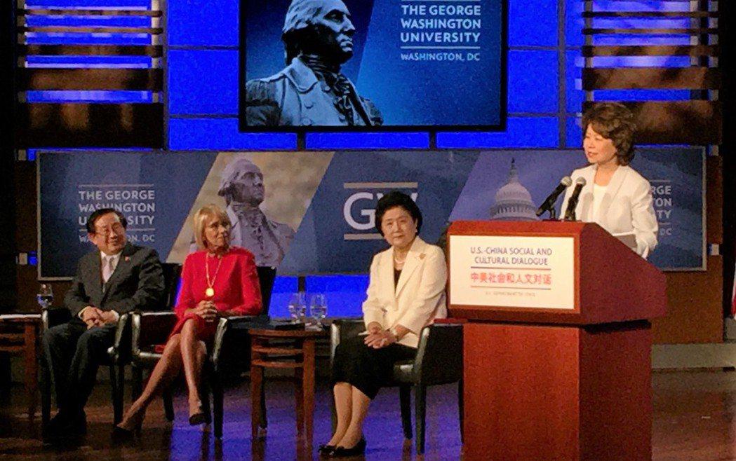 美國運輸部部長趙小蘭(右)在喬治華盛頓大學的「美中社會和人文對話」上宣布美方新計...