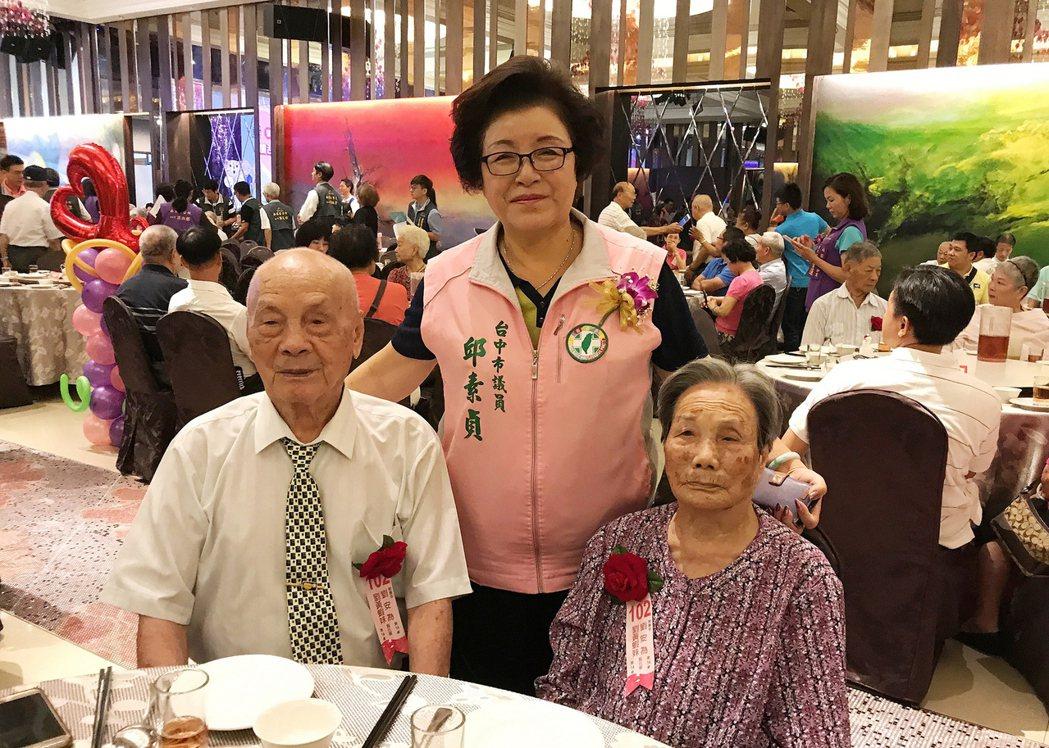 台中市南區區公所29日表揚102對結婚50年以上的夫婦,台中市議員邱素貞(前中)...