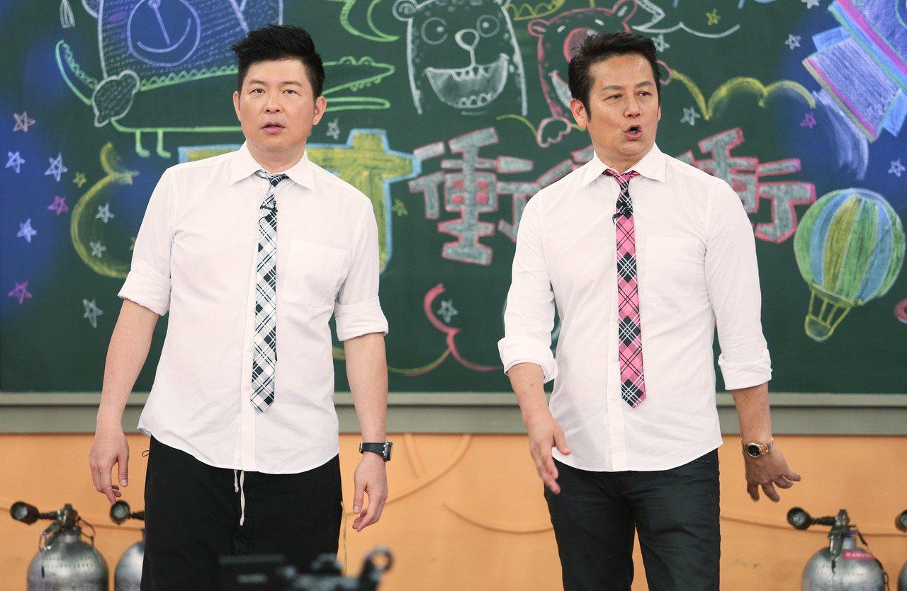 天才衝衝衝主持人徐乃麟(右)因國罵藝人的影片遭外流,引發網路輿論批評。 聯合報系...