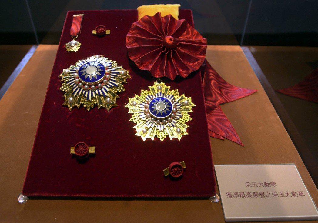 采玉大勳章只有貴為總統才能獲贈此一勳章。 圖/本報資料照片