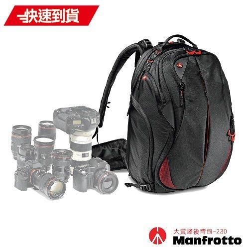 可容納多種攝影設備的Manfrotto 旗艦級大黃蜂後背包 230,僅要8100...