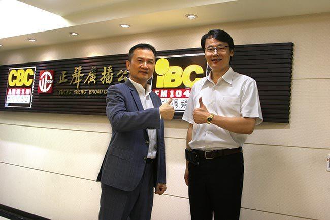 理財周刊發行人洪寶山(左)、劉博仁(右)