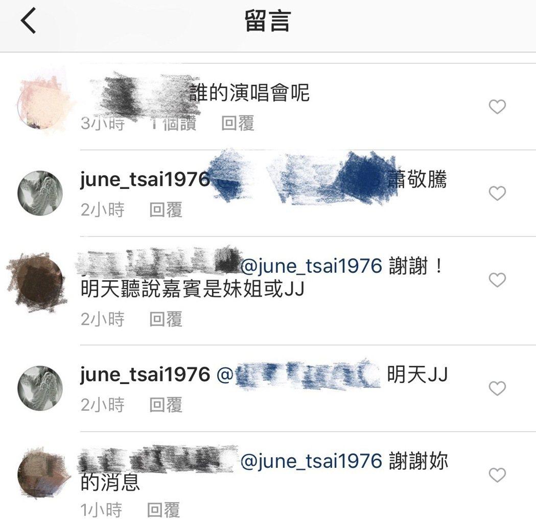 六月在IG 回覆網友明日嘉賓是JJ。圖/摘自IG