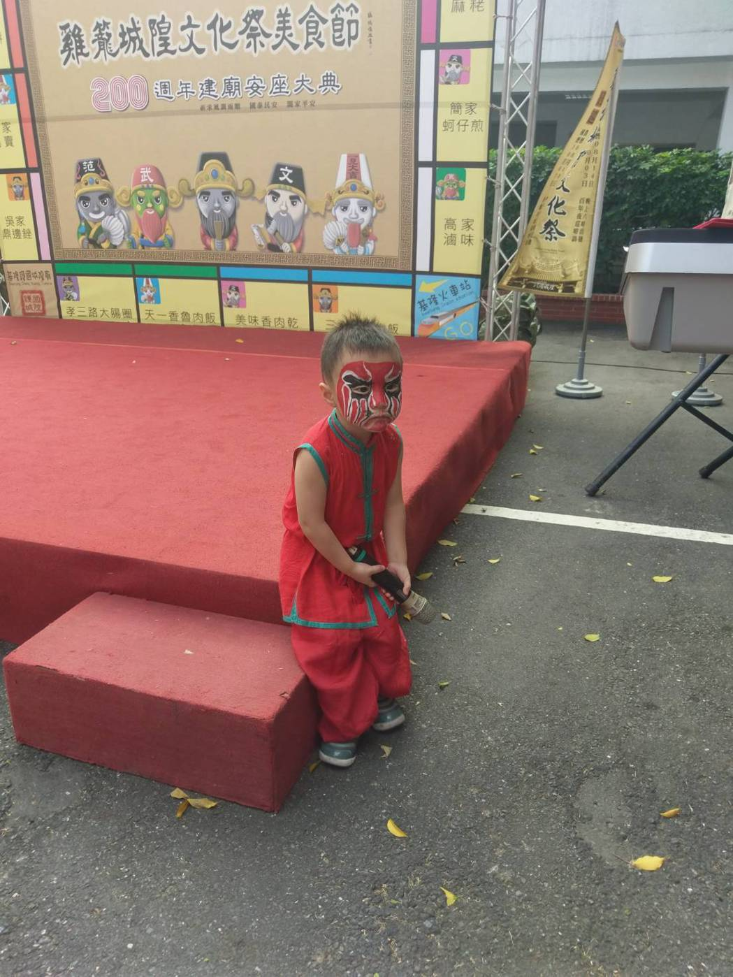 基隆護國城隍廟200周年,今天在立法院辦記者會,團體中3歲的翔翔也畫上「小家將」...