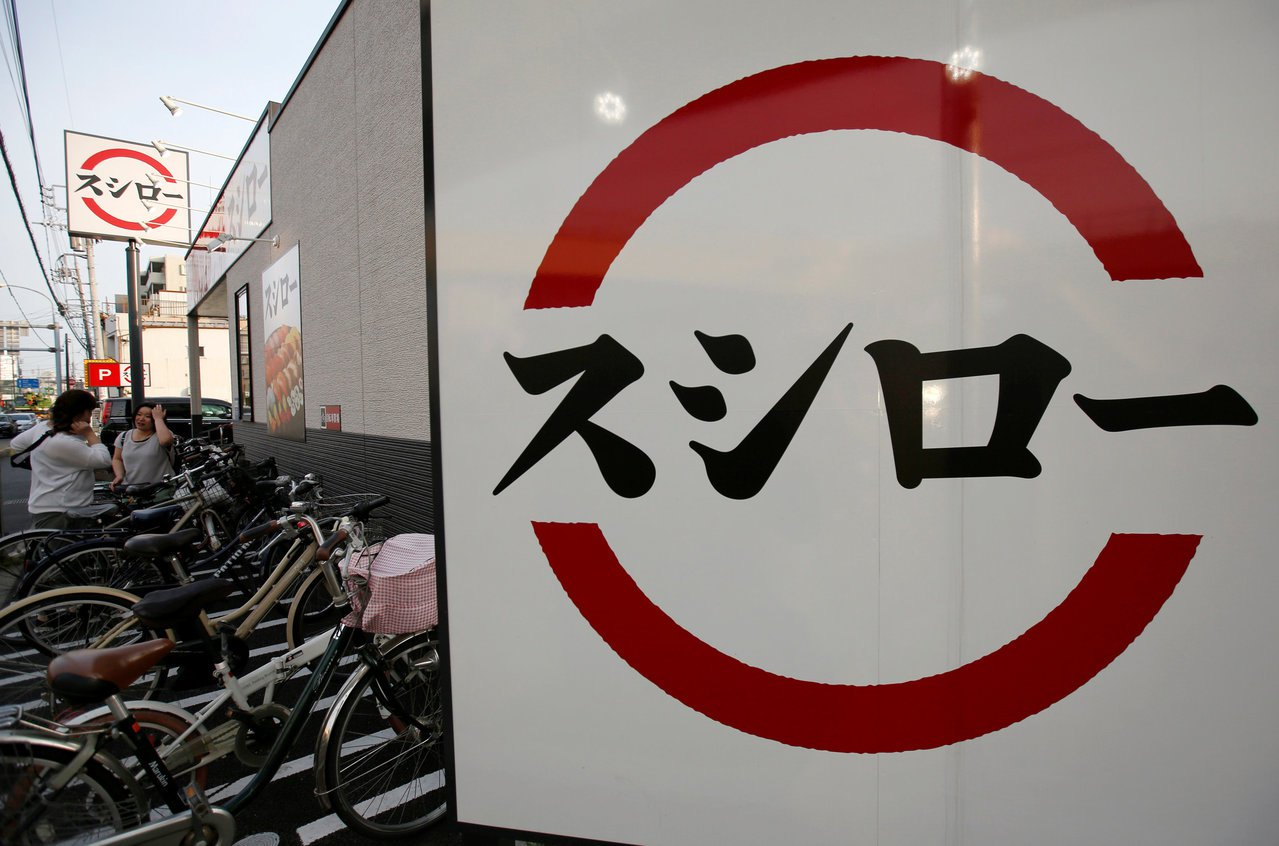 日本最大迴轉壽司業者Sushiro(スシロー)。(路透)