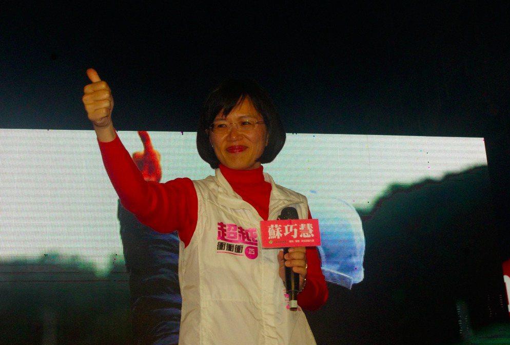 民主進步黨籍立法委員蘇巧慧。聯合報系記者連珮宇/攝影