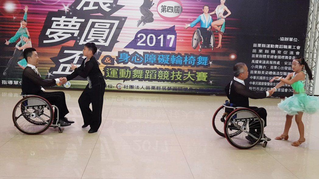 展夢圓協會在苗栗縣府安排青少年、輪椅國標舞,為後天的第4屆展夢圓盃全國身心障礙輪...