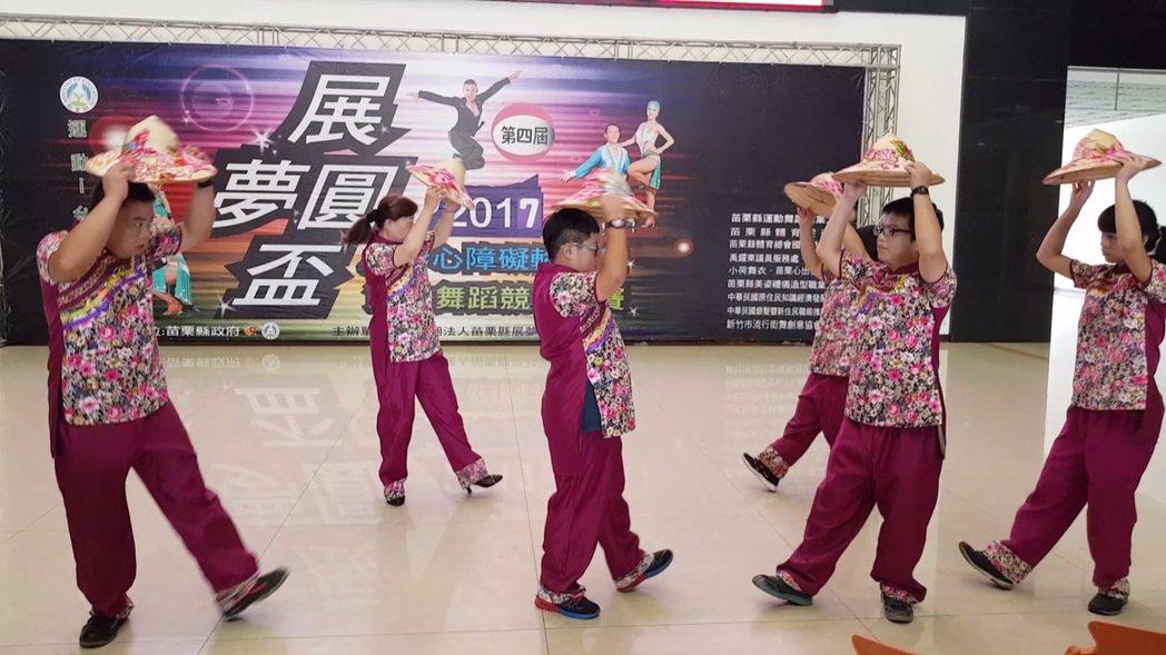 香草山復健中心的精神障礙舞者也發表參賽的舞碼採茶舞,認真的表演更令人動容。記者黃...