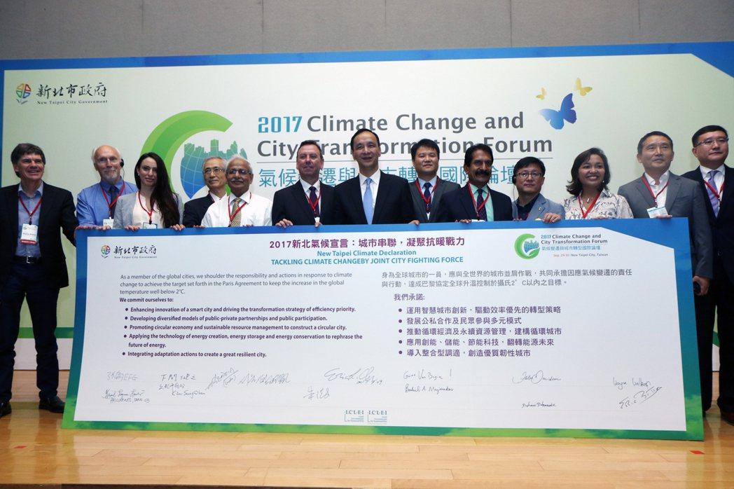 新北市長朱立倫(左7)與ICLEI的成員簽署氣候宣言。記者王敏旭/攝影