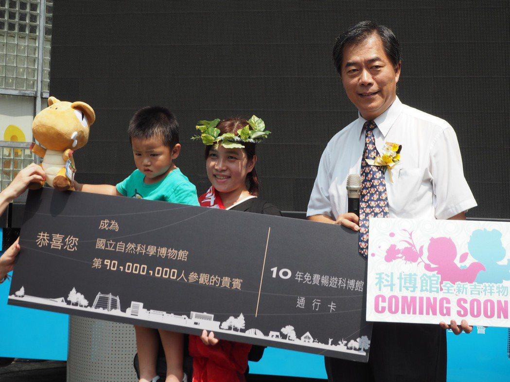 住在台中市大安區的李庭佑(左)今年3歲,他是科博館第9000萬名觀眾,媽媽蕭佳美...