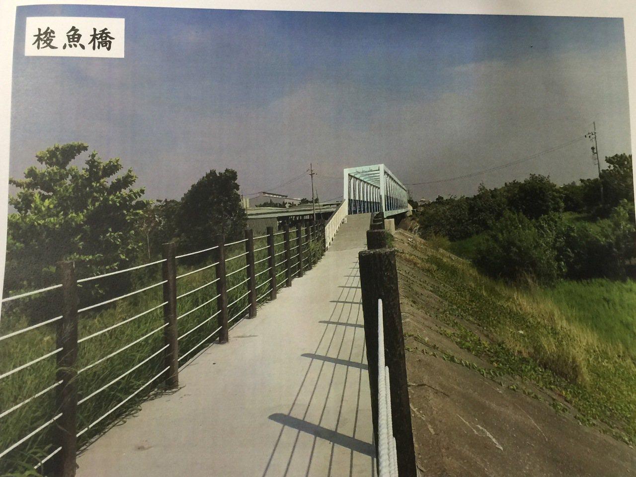 梭魚橋。記者吳政修/翻攝