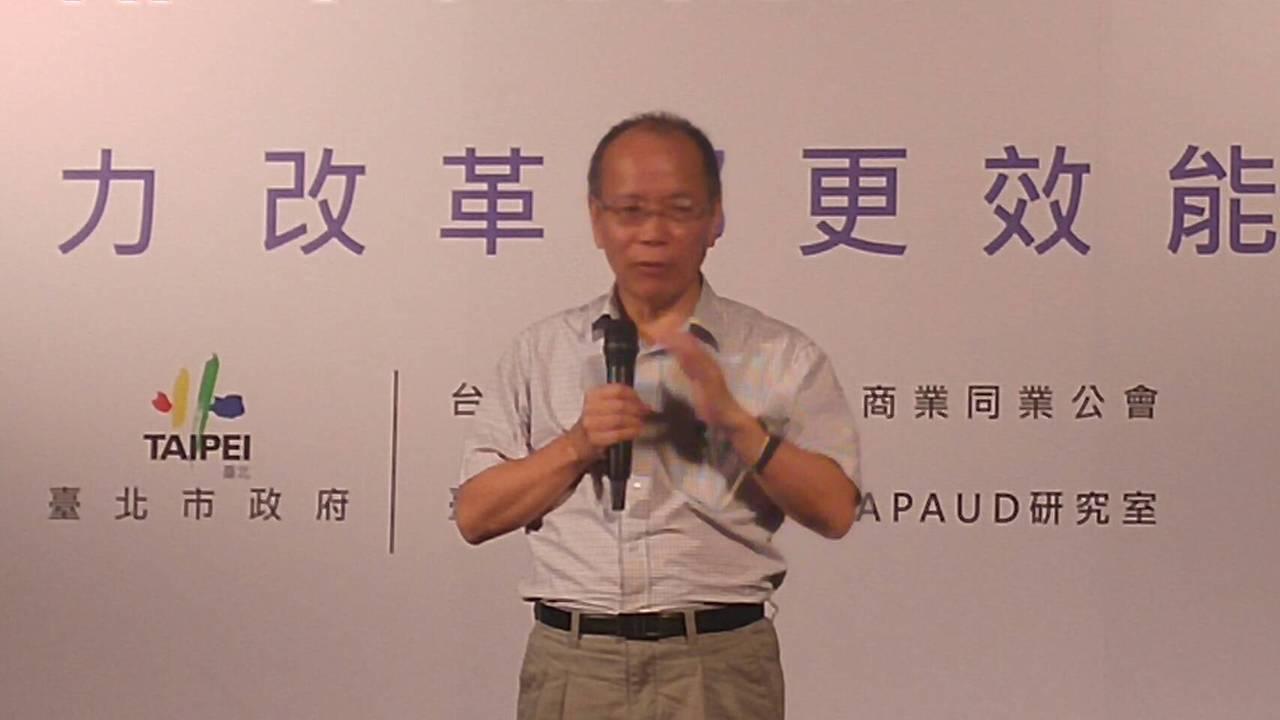 政務委員張景森出席北市都市更新論壇。聯合報系記者莊琇閔/攝影