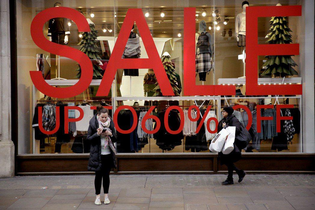 英國第2季經濟成長年增率寫下2013年以來最疲弱表現,7月主要的服務業也萎縮,顯...