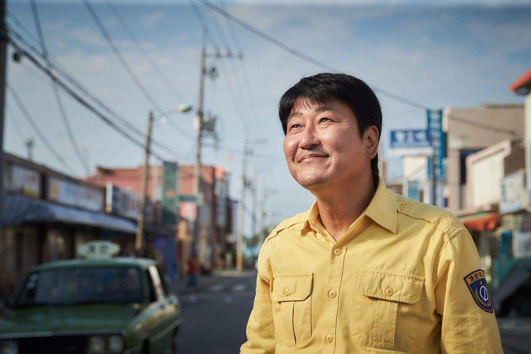 由南韓影帝宋康昊主演的「我只是個計程車司機」入圍大鐘獎11項大獎,是最大贏家。圖...