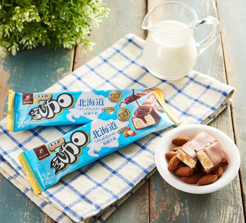 「77北海道牛奶杏仁乳加」獨家研發香濃Q軟的牛軋糖,搭配北海道牛奶與整顆杏仁粒。...