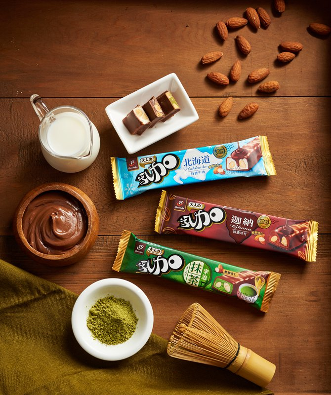 77乳加歡慶40周年經典再升級,推「大人味」新系列。圖/宏亞食品提供