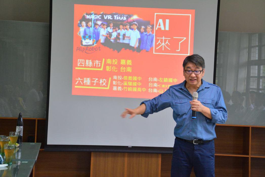 李濤希望給偏鄉孩子一個「高科技釣桿」,翻轉貧窮命運。記者吳淑玲/攝影