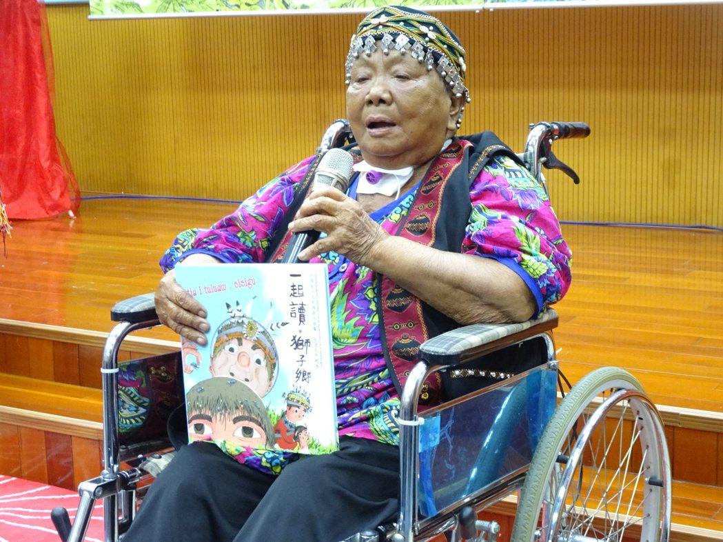 協助錄製排灣古謠的82歲施紅花,以貴賓身分出席新書發表會。記者潘欣中/攝影