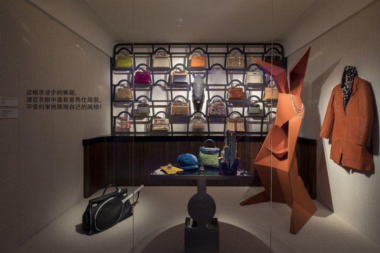 「衣櫥」空間是巴黎福寶大道 24 號愛馬仕專賣店的特別訂製櫥窗,女主人的坊間裡滿...