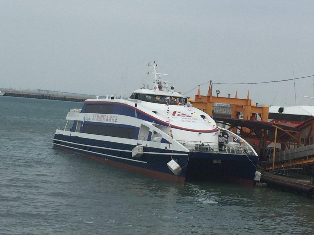 金廈海運公司耗資2億多打造的「金瑞龍」號,今天起首航廈門五通港。記者蔡家蓁/攝影