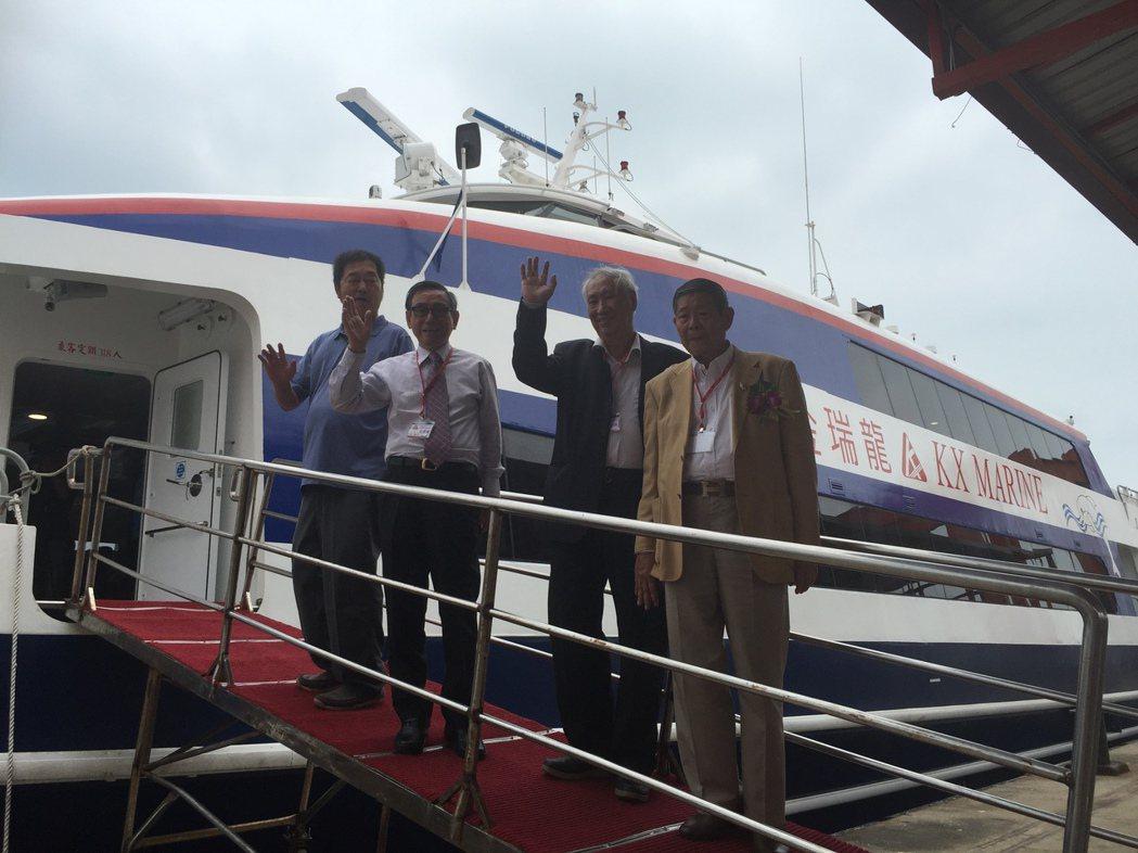 金廈海運創辦人楊肅元(左二)引領貴賓登船,參加試航。記者蔡家蓁/攝影
