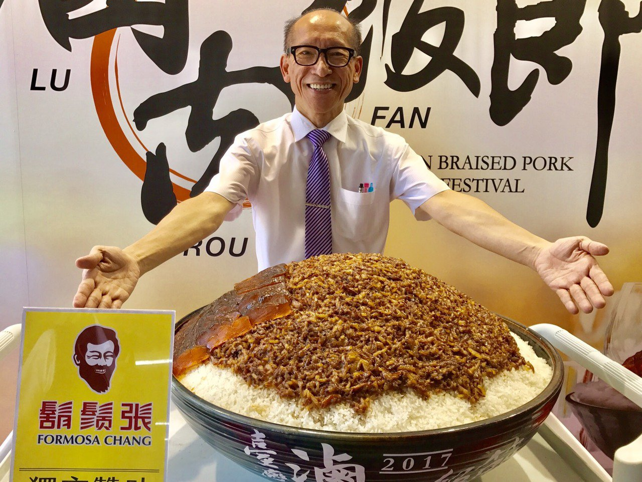 魯肉飯龍頭連鎖店鬍鬚張今天宣布,因經營成本與食安維護成本上升,在77個產品中調整...