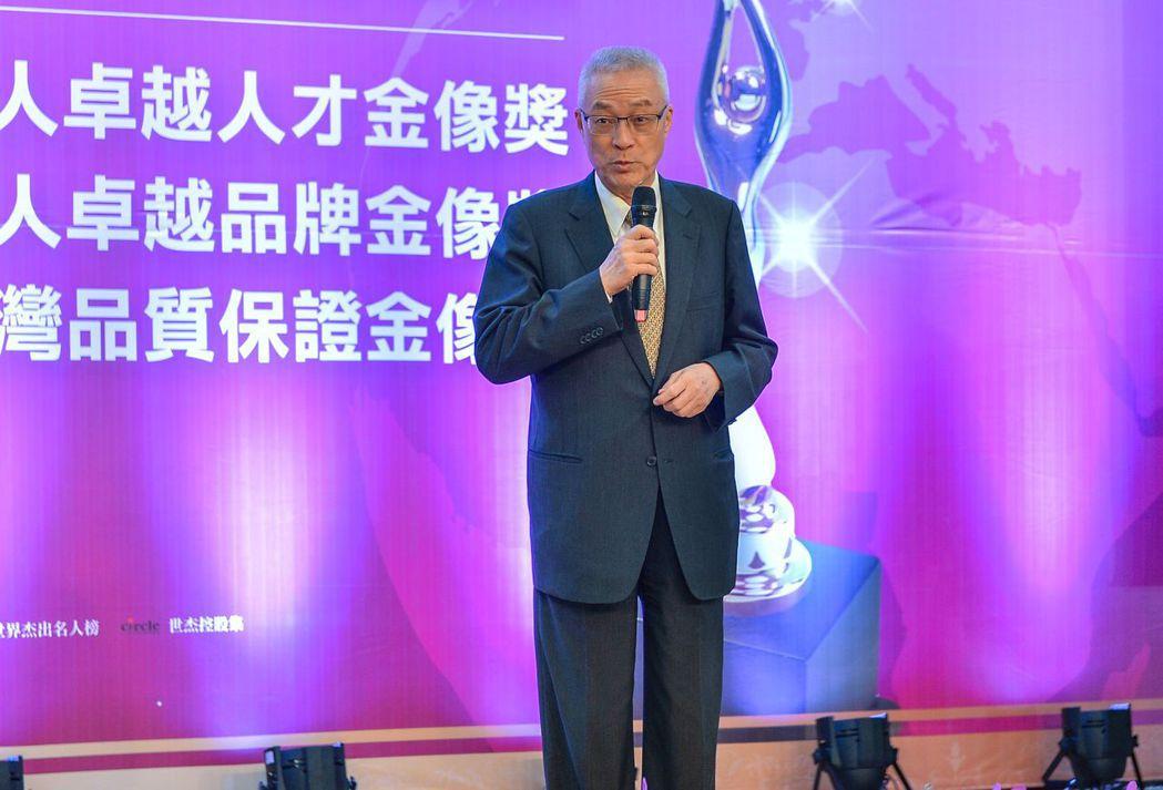 國民黨黨主席吳敦義。 圖/中華工商經貿科技發展協會提供