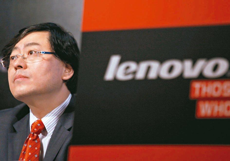 聯想董事長楊元慶喊話,聯想拚轉型,要培養更多的「楊元慶」。 路透
