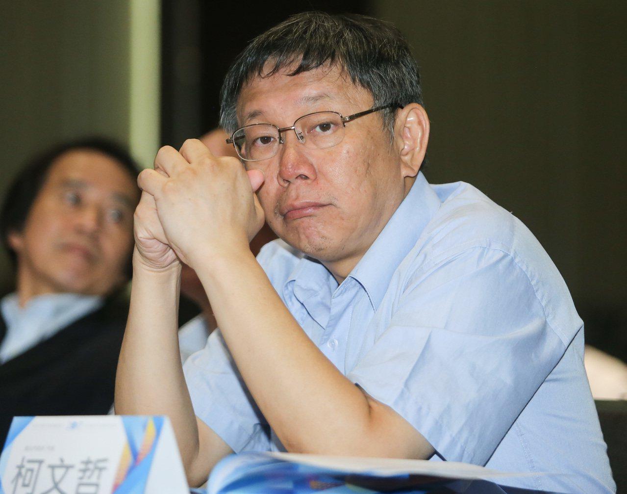 倫敦金融時報報導,台北市長柯文哲曾稱呼反年金改革抗議人士是「王X蛋」,並以「夫妻...