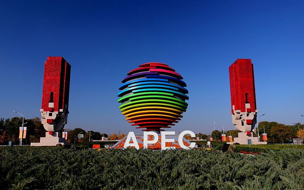 2014年底北京舉行APEC,打造APEC藍。(取材自新華網)
