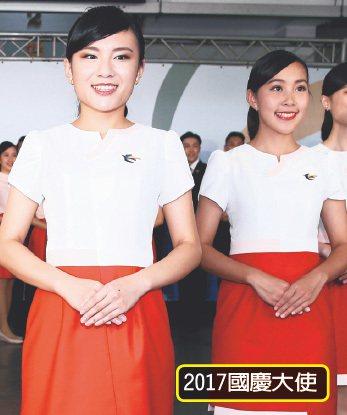 台北大學2017國慶大使 記者曾吉松/攝影
