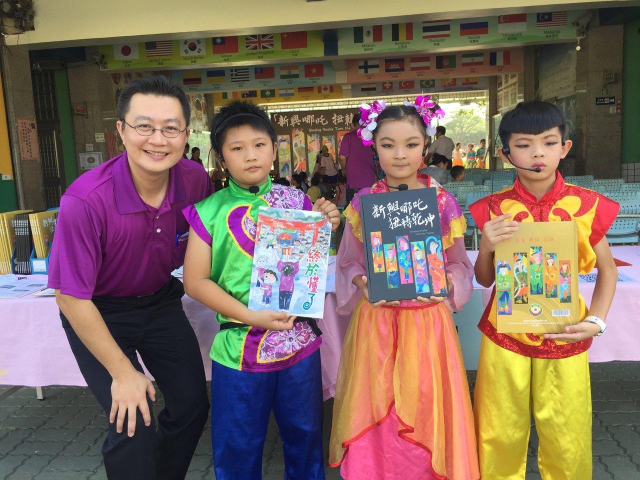 台南市新營區新興國小發表「新興哪吒,扭轉乾坤」新書。記者吳政修/攝影