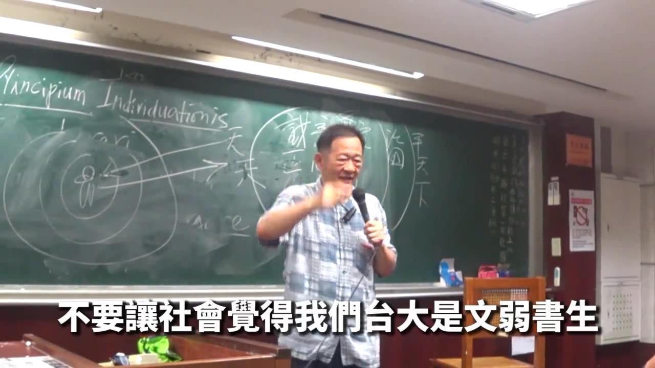 台灣大學日前租借田徑場舉辦「2017中國新歌聲上海.台北音樂節」,引爆學生抗議並...