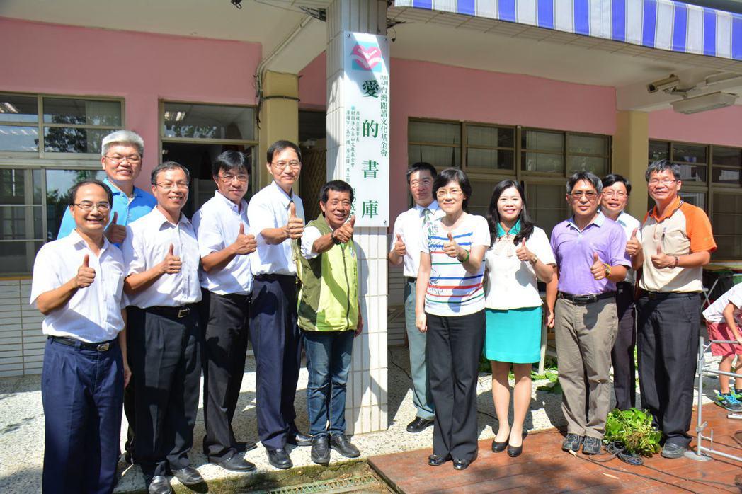 台南左鎮區「愛的書庫」今揭牌啟用。記者吳淑玲/攝影