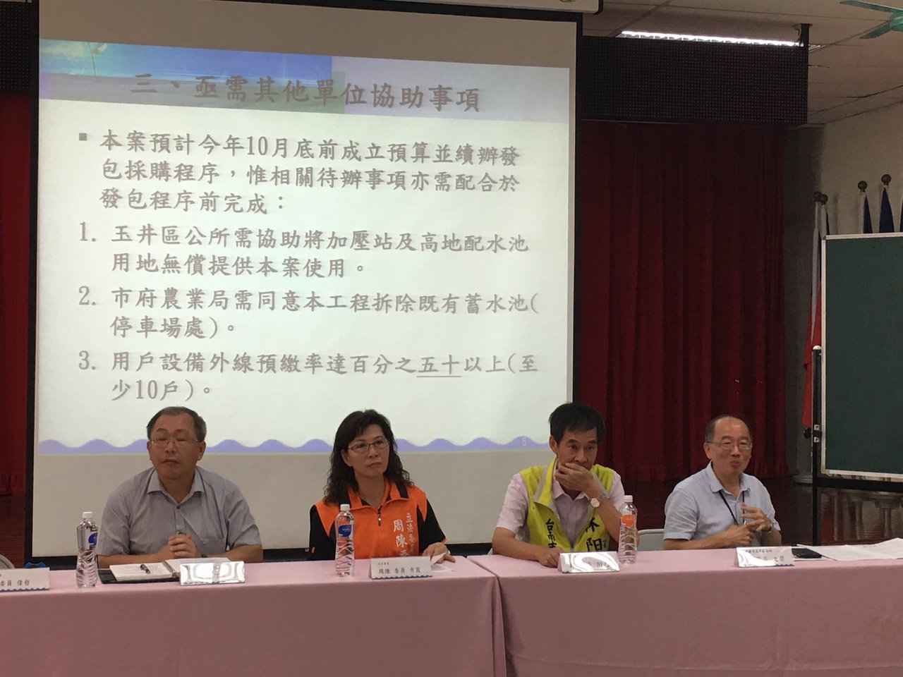 自來水公司今天針對虎頭山地區改善計畫召開說明會。圖/周陳秀霞服務處提供