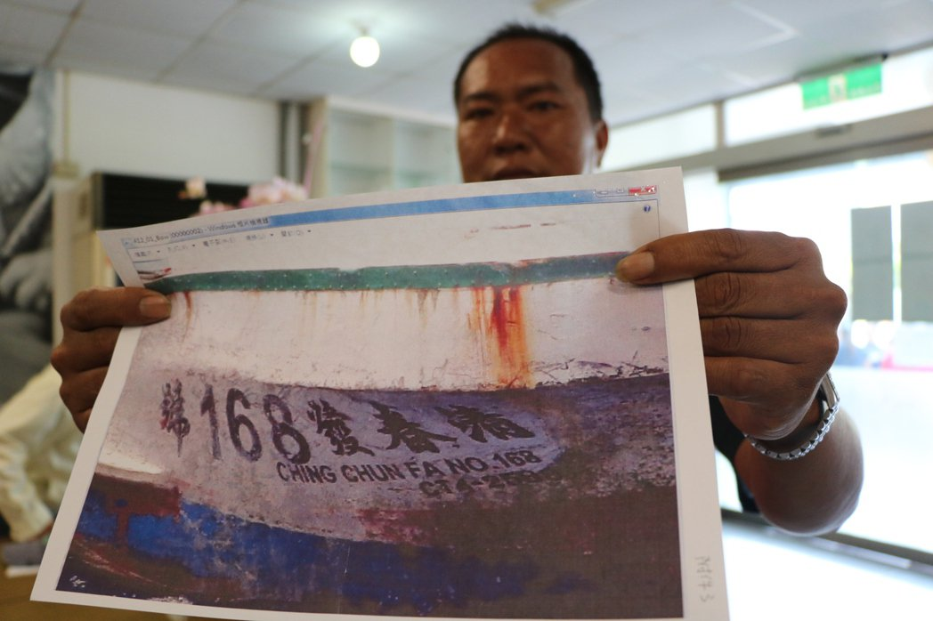 清春發168王姓船長不滿船身沾有青苔稍稍影響到船名辨識,被漁業署以「船身標示汙損...
