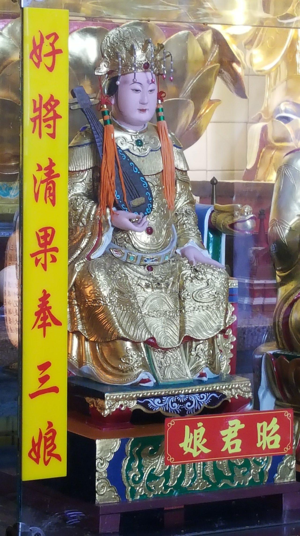苗栗縣後龍鎮新蓮寺是全台唯一供奉王昭君的寺廟,與寺內供奉的觀音、媽祖共稱為「三娘...