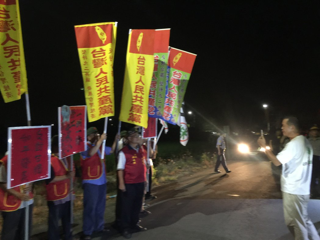 台灣人民共產黨與「全民拔菜總部」抗議。記者吳政修/攝影