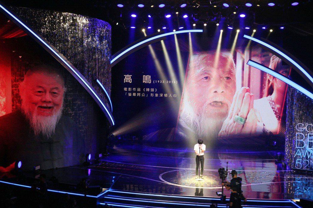 盧廣仲在中場演唱「花甲少年轉大人」主題曲「魚仔」,向已故電視人致敬。記者林伯東/...