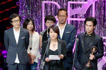 第52屆金鐘獎,舞力全開獲綜藝節目獎。
