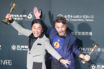 第52屆金鐘獎,KID林柏昇與吳宗憲以「綜藝玩很大」獲益智及實境節目主持人獎 。