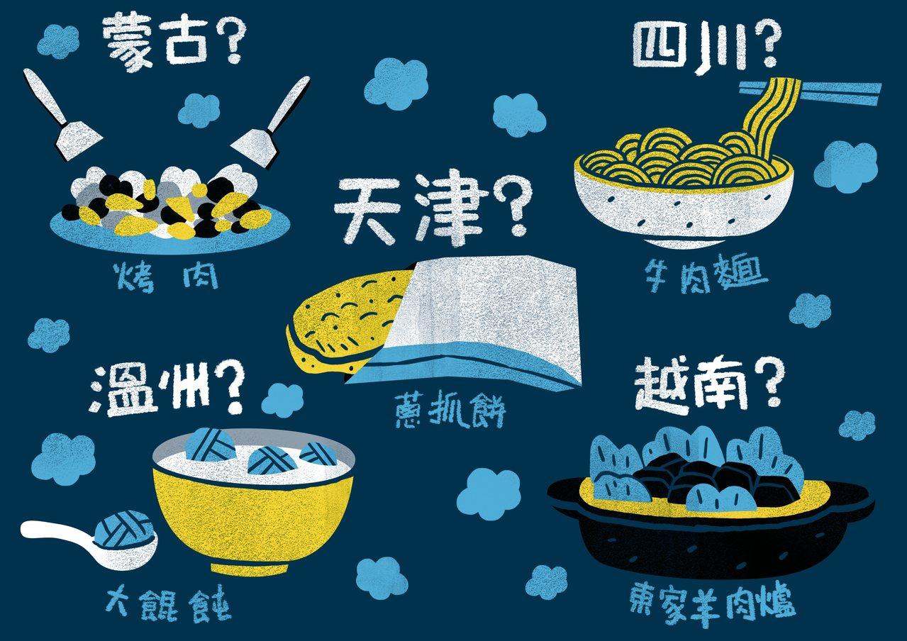 其實天津沒有蔥抓餅,到了中國遇見蔥抓餅,人們會說那是「台灣手抓餅」…… 圖/Ta...