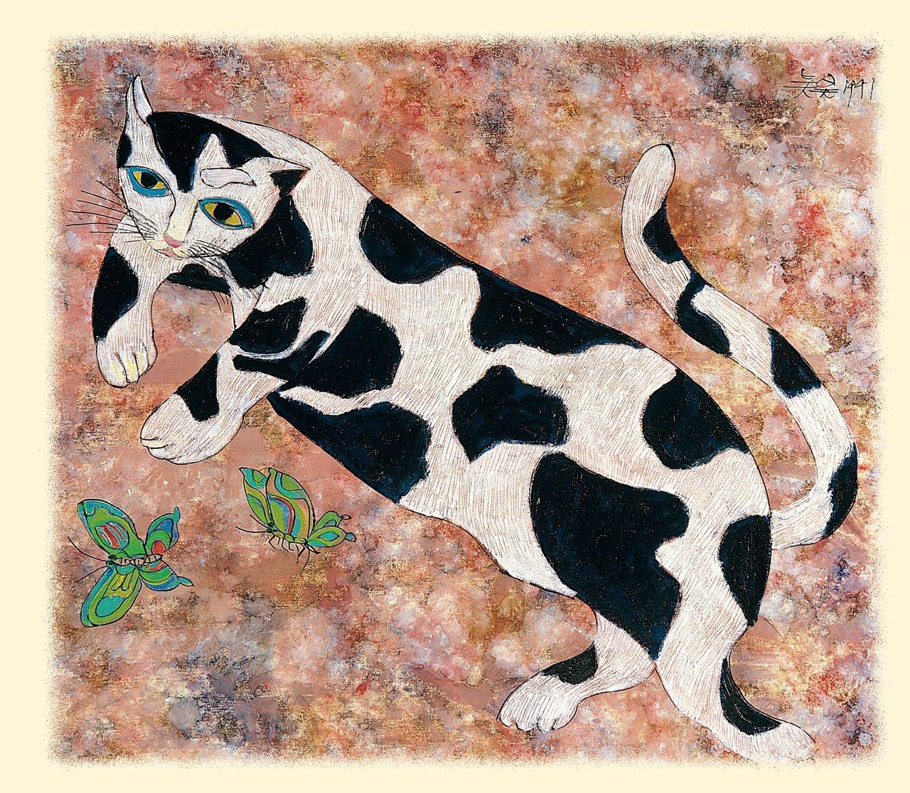 貓夢蝶。吳昊油畫作品,1991年。 圖片提供/心岱