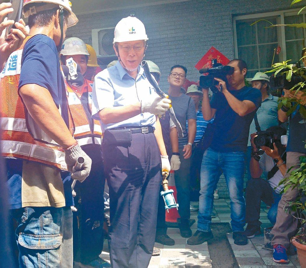 台北市長柯文哲昨上午取出北市最後一段鉛管,宣示北市鉛管全面汰換完成。 記者莊琇閔...