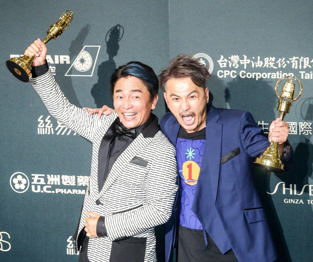 第52屆金鐘獎,KID林柏昇與吳宗憲以「綜藝玩很大」獲益智及實境節目主持人獎 。...
