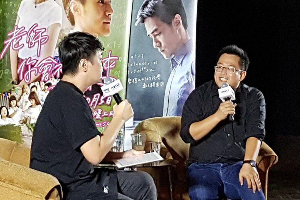 「老師你會不會回來」30日在馬來西亞首映,劇情惹哭了觀眾,故事主人翁王政忠現場分