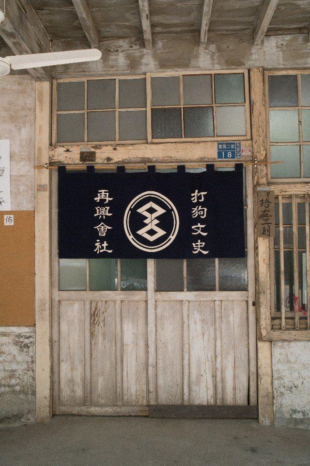 現址為打狗文史再興會社的佐佐木商店。(提供/哈瑪星走讀小組)